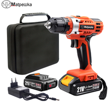 21V Electric Screwdriver Lithium Battery  Household Cordless Electric Drill Handheld Electric Screwdriver Power Tool