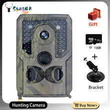 Outdoor Hunting Camera 12MP 1080P Waterproof Infrared Trap Camera Night Vision Wildlife Scouting Cameras Infrared Trail Cam