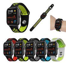 1 шт. мягкий силиконовый ремешок для часов Ремешок Для Xiaomi Huami Amazfit GTS/GTR 42 мм часы