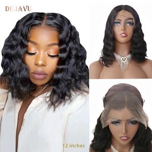 Dejavu парики из человеческих волос на фронте, объемные волнистые человеческие волосы, парики 13*4, парики на фронте шнурка Remy, плотность волос 130...