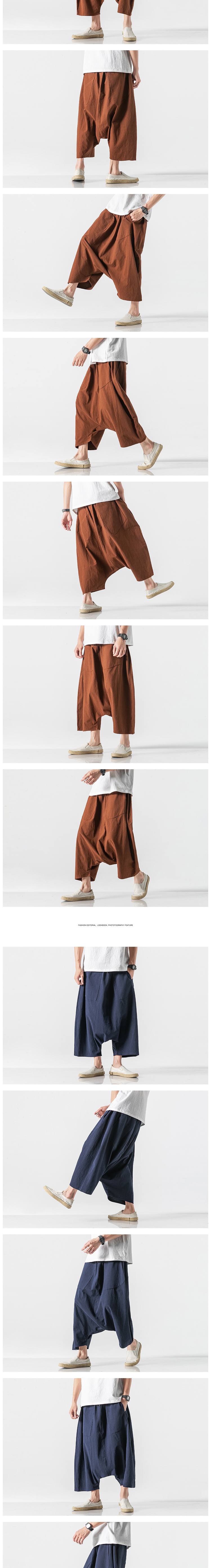 Sinicism Store Men Solid Summer Cross Pants Mens 2020 Japanese Wide Leg Trousers Male Linen Chinese Style Pants Clothing 5XL 30