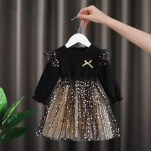 Dziewczęta ubierają się w jesienną sukienkę dla dzieci dziewczęce puszyste bluzki mała dziewczynka przędza netto księżniczka sukienka ubrania dla dzieci 0-6 lat tanie tanio COTTON Poliester Woal CN (pochodzenie) Kolan Crew neck Dziewczyny REGULAR Pełna Na co dzień Pasuje prawda na wymiar weź swój normalny rozmiar