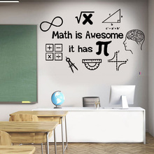 Math Wall Decal, Math Is Awesome, It Has Pi- Classroom Wall Vinyl Sticker Math Teacher Gift, Mathematics Decal SK46