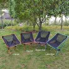 Sedia da luna portatile pesca campeggio BBQ sgabello pieghevole sedile da trekking esteso giardino mobili per ufficio ultraleggeri