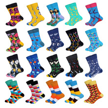 LIONZONE 2019 New Arrived Happy Men Socks Art HipHop Designr Animals Fruits Floras Streetwear Patterns Cotton Funny