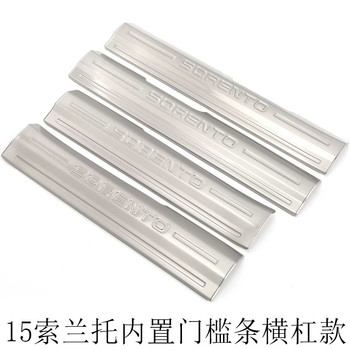 high quality stainless steel Car  internal Scuff Plate/Door Sill Door Sill  for Kia Sorento 2015-2018 Car styling