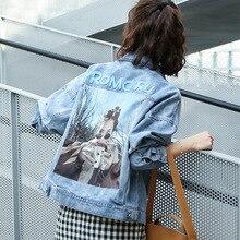 Casual denim short jacket female wild 2019 new  autumn fashion Korean version of the loose thin tide blue square collar M L XL