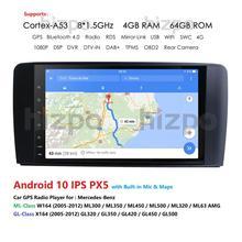 "Android 10.0 hiçbir DVD 4G + 64G araba GPS navigasyon için Mercedes Benz ML GL W164 ML350 ML500 GL320 X164 GL350 GL450 9 ""dokunmatik ekran"