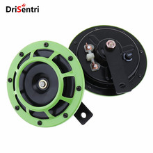 2pcs 12V Black / Green Super Loud Grille Mount Trumpet Compact Electric Blast Dual Tone Horn for Car Motorcycle New