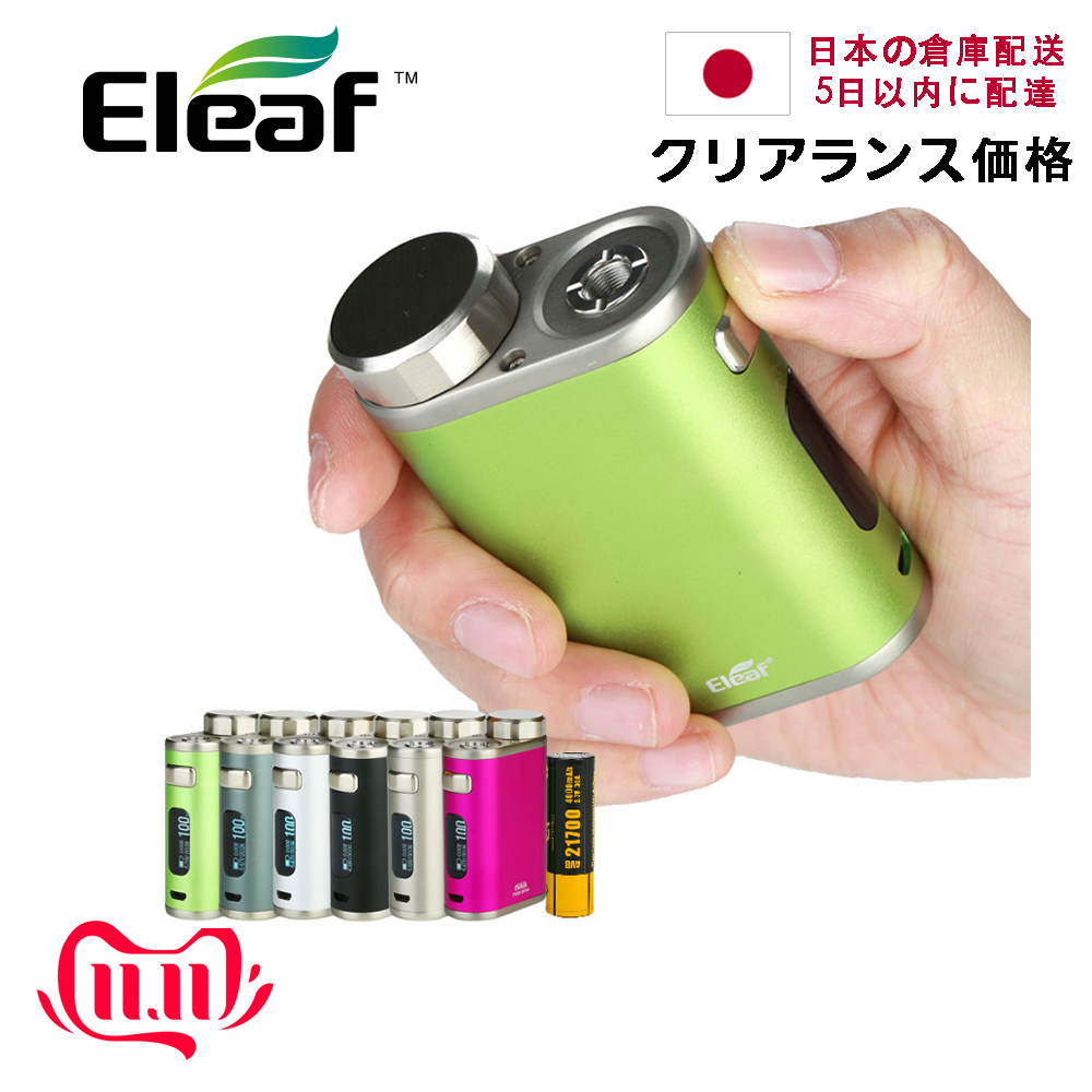 Clearance!! Japan Warehouse Original 100W Eleaf IStick Pico 21700 Box Mod 4000mAh Wi/ 2pcs  21700 Batteries Electronic Vape Mod