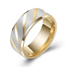 Модное простое обручальное кольцо для мужчин из нержавеющей