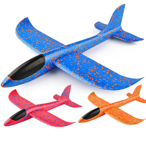 Image 2 - DIY Hand Throw 48cm Flying Planes toys For Children Outdoor Sports Foam Aeroplane Model Cyclotron Gliding Fly Boys Game Figure