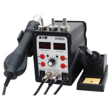 Gudhep 2 in 1 LCD digital display Hot Air Gun Soldering Desoldering Station