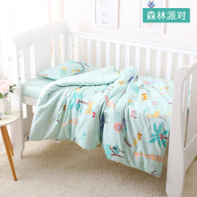 Infant quilt cover, cute and fresh, children quilt cover, a variety of colors, soft and skin-friendly Kids bedding 2021