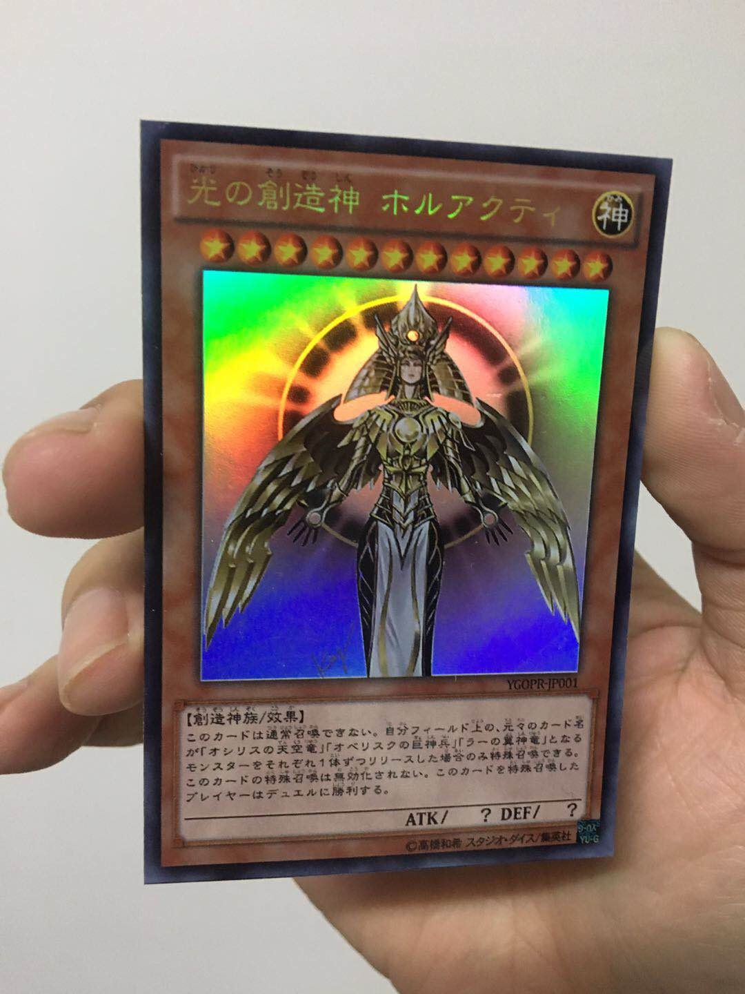 Yu Gi Oh Creation Of Light Harakty Face Flash DIY YGOPR-JP001 Flash Card Toy Hobby Hobby Series Game Collection Anime Card