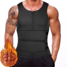 Мужской шейпер жилет для талии тренировочная рубашка похудения