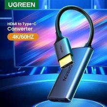 UGREEN USB C HDMI adaptörü 4K/60Hz Xiaomi MacBook Huawei Mate HDMI C tipi dönüştürücü 3D HDR HDMI tipi C HDMI USB C