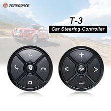 TOPSOURCE Universal Car Steering Wheel Control Key Music Wireless DVD GPS Navigation Car Radio Remote Control Buttons Black T-3 universal car steering wheel dvd gps wireless smart button key remote control