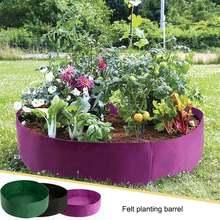 Растительное растут мешок кровать ящик для комнатных растений
