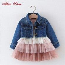 Alice 2019 Bé Gái Đầm Denim đầu phù hợp với trẻ em mùa xuân và mùa thu Công Chúa Bánh lưới quần áo Bộ quần áo trẻ em