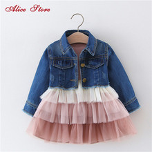 Alice 2019 Girls  dress denim top suit childrens spring and autumn princess cake mesh dress clothing sets kids clothes