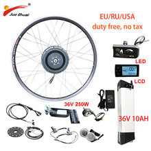 EU RU Duty Free No Tax 36V 250W e Bike Kit 36V10AH Lithium Battery Electric Bicycle