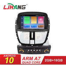 LJHANG Car DVD Player Android 10 For Peugeot 207 2007-2014 W