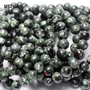 Image 2 - Natural A+ russian seraphinite bracelet 9 9.8mm (19 beads/set/21g) smooth round stone wholesale beads for jewelry DIY design