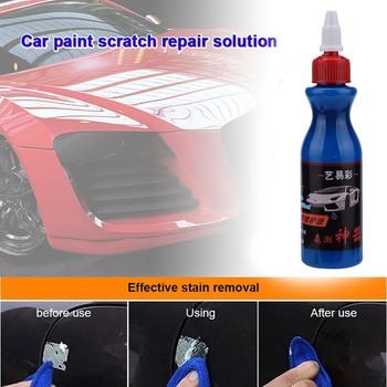 Lakier samochodowy konserwacja wosk wosk naprawa remover konserwacja polerowanie 1PC odkażanie szyb samochodowych konserwacja tanie i dobre opinie CARPRIE 100g 15cm Szlifowanie polerowanie wklej i cieczy Car scratches Deep paint scratch Car scratch repair