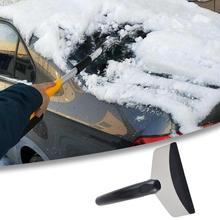 Скребок для снега и льда лобовое стекло автомобиля удаление льда Чистый инструмент прибор для чистки окон зимние аксессуары для мытья автомобиля