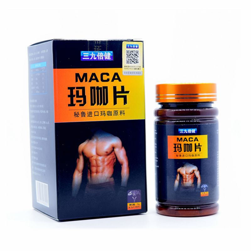 Maca Tablet Tablet Candy This Product Cannot Replace Drugs Kangrui Sport Te 0.7 G/piece * 100 Pieces/bottle 24 Maca, Ginseng