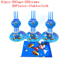 61pcs/lot minnie festive party supplies children like tableware open animals Mickey Mouse Cup plate table straw
