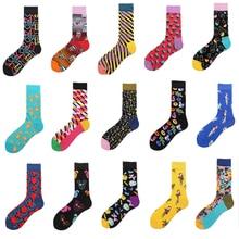 1 pair combed cotton novelty man socks fancy stripes creative pattern socks funny man crew socks hap
