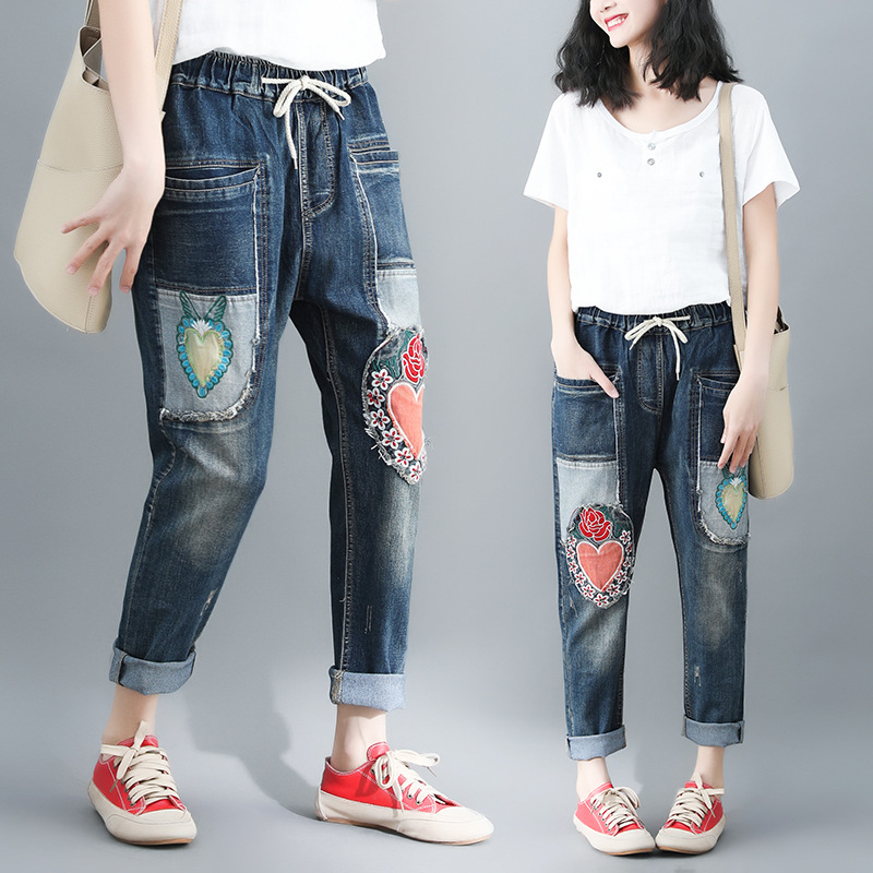 New Style Literature And Art Retro Large Size Washing Retro Applique Embroidered Harem Pants Jeans Women's