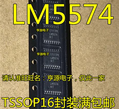 5cps LM5574MT LM5574MTX LM5574 TSSOP16