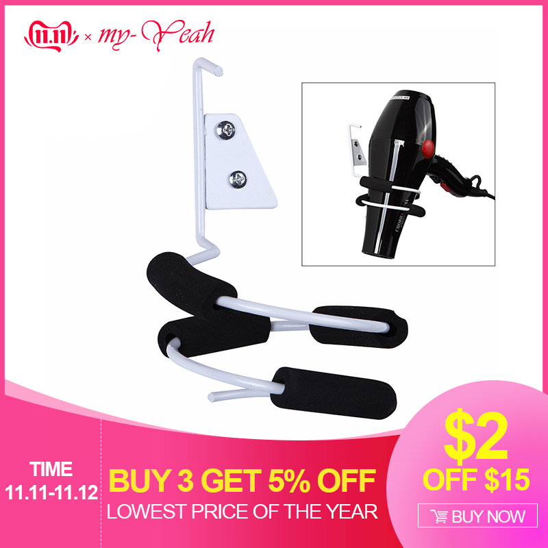 Pro Salon Hairdressing Aluminum Rack Storage Hairdryer Bathroom Wall mounted Shelves Wall Hair Dryer Shelf Holder Spiral Stand-in Styling Accessories from Beauty & Health