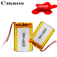 1/2/4 o dużej pojemności 103450 3.7 V bateria litowo-polimerowa 2500 Mah li-po li-polimer MP5 GPS Bluetooth komórki głośnikowe lampa słoneczna