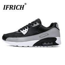 Кроссовки мужские спортивные кроссовки на воздушной подошве