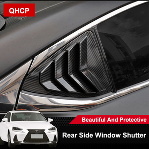 Image 2 - QHCP مصاريع خلفية للنافذة الجانبية لسيارات لكزس IS300 200T 250 2013 2014 2015 2016 2017 2018 2019