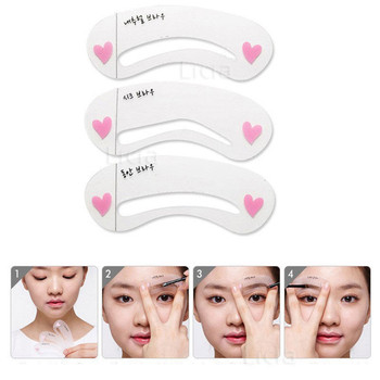 3 Pcs Reusable New Eyebrow Template Stencil Tool Makeup Eye Brow Template Shaper Make Up Tool Eye Brow Guide Template DIY Beauty