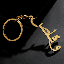 Custom Arabic Name Keychains Personalized Muslim Key Chain Engraved Letter for Women Men Jewelry Bag Charm