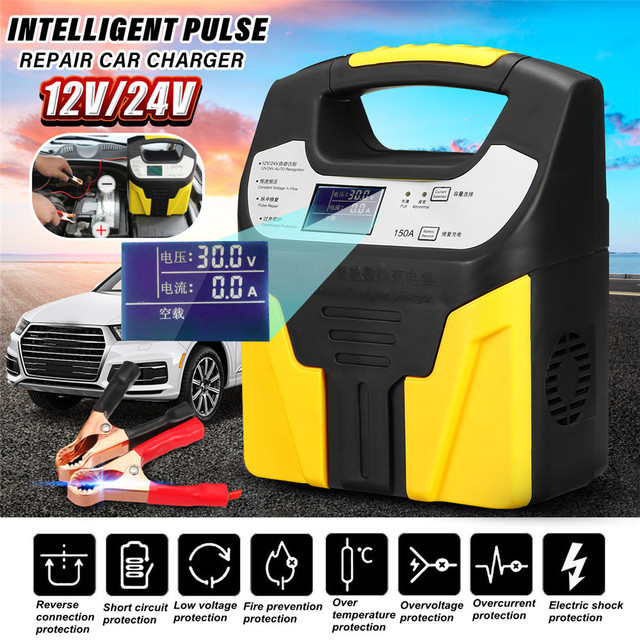Autoleader Jump Starter 12V/24V Car Emergency Charger LCD display 110V/220V automatic identification Eightfold safety protection