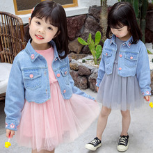 Kids Clothes Sets Girls Denim Jacket & Dress 2 Pcs Suits Baby Girls Dress Girls Clothing Party Autumn Spring Suit For Girls 2 8Y keelorn girls denim dress children clothing casual style girls clothes butterfly embroidery dress kids clothes 2017 spring