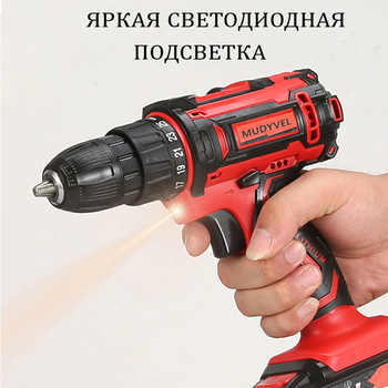 Cordless Electric drill 12V 16.8V 21V 2