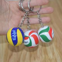 Мини ПВХ волейбольный брелок игрушка мяч спортивная брелок Подарочный автомобильный мяч брелок для ключей кольцо для игроков, для мужчин и ...
