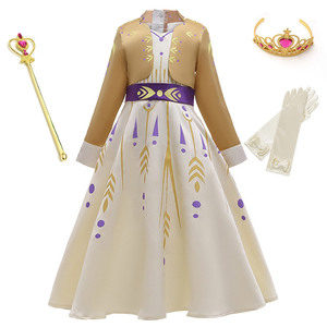 Elsa 2 princesa Anna traje de chaleco y vestido dos en uno niños Halloween Cosplay princesa Anna Dress up Girls Anna Beige Frocks