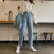 Женские свободные брюки zosol универсальные прямые штаны с высокой