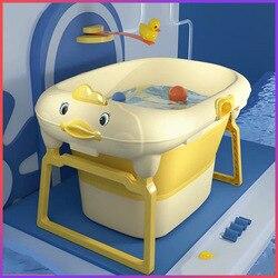 Детская ванна со съемным табуретом для ванной складной плавательный бассейн в форме утки детский банный бочонок детский стул лежа для 0-15 + р...