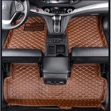 lsrtw2017 leather car styling floor mats for honda crv cr-v 2012 2013 2014 2015 2016 4generation interior accessories carpet