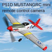 Новый пульт дистанционного Управление трюк модель VOLANTEXRC модель P51 мини четырехканальный Камера фиксированная модель крыла дистанционного ...